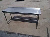 Стол с бортом производственный 2100х600х850