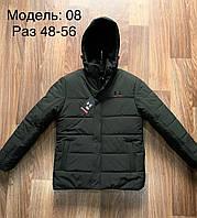"""Куртка чоловіча UNDER ARMOUR,(4кол.)р-ри 48-56""""MEN WEAR"""" недорого від прямого постачальника"""