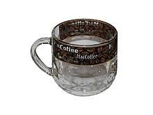 Чашка стекло ОСЗ Кофе коричневый грамине 300 мл (18с2007)