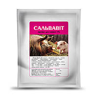 Премикс «Сальвавит» для свиней 1% (1 кг)