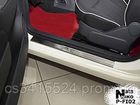 Накладки на пороги (STANDART) FIAT 500 2007-