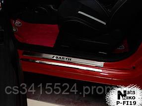 Накладки на пороги (STANDART) FIAT ABARTH 500 2008-