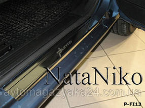 Накладки на пороги (STANDART) FIAT GRANDE PUNTO 5D / PUNTO EVO 5D 2005-2009 / 2009-2012