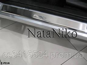 Накладки на пороги (STANDART) FIAT PUNTO II 5D 1999-2011