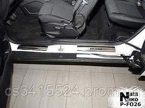 Накладки на пороги (STANDART) FORD B-MAX 2012-