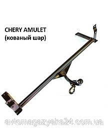 Фаркоп CHERY AMULET шар съемный