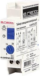 Реле часу освітлення електронний e.control.t02