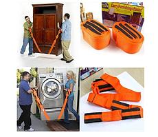 Ремни для переноса мебели UKC Carry Furnishings Easier