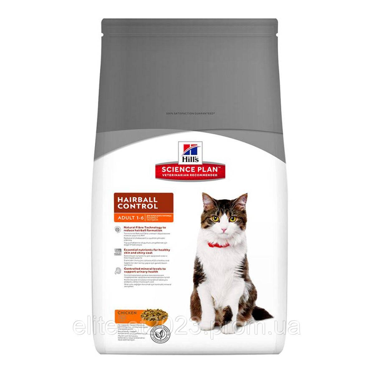 Hills Science Plan Feline Adult Hairball Control Chicken Сухой корм для кошек с курицей / 1,5 кг