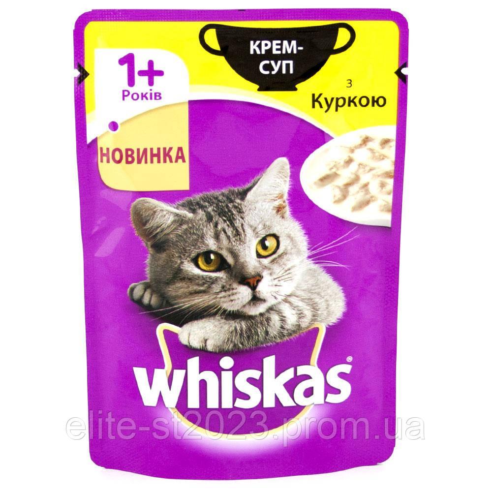 Whiskas Крем-Суп (пауч) Консерви для кішок з куркою в соусі / 85 гр