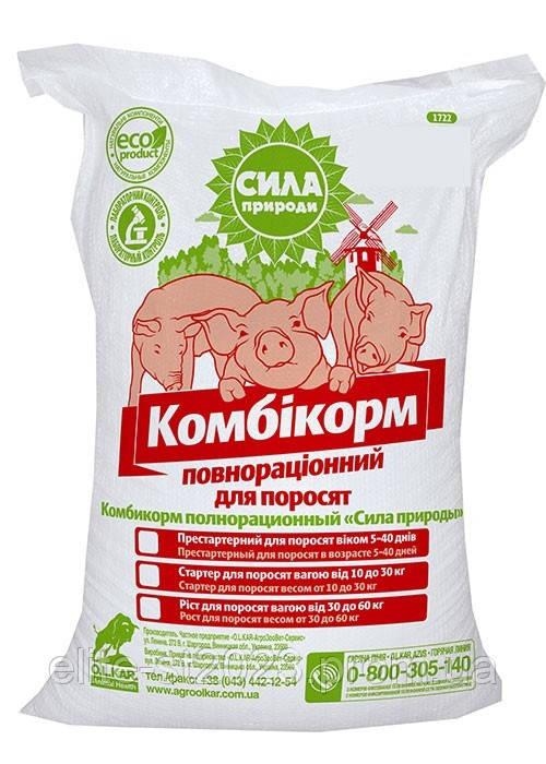 Комбікорм престартер для поросят 5-40 днів (гранула) 25 кг