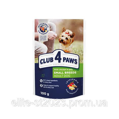 """Повнораціонний консервований корм для дорослих собак CLUB 4 PAWS Преміум """"З куркою в желе"""", 100 г"""