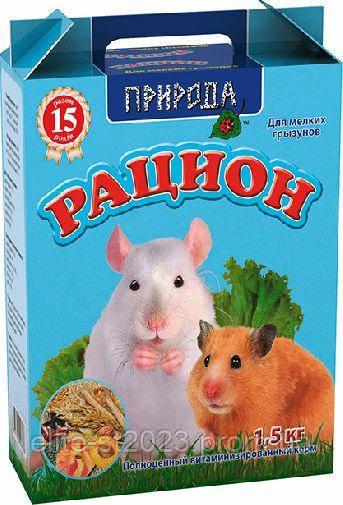 Корм Рацион для мелких грызунов Природа 1.5 кг
