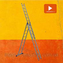 Алюминиевая трехсекционная универсальная лестница 3 х 11 ступеней