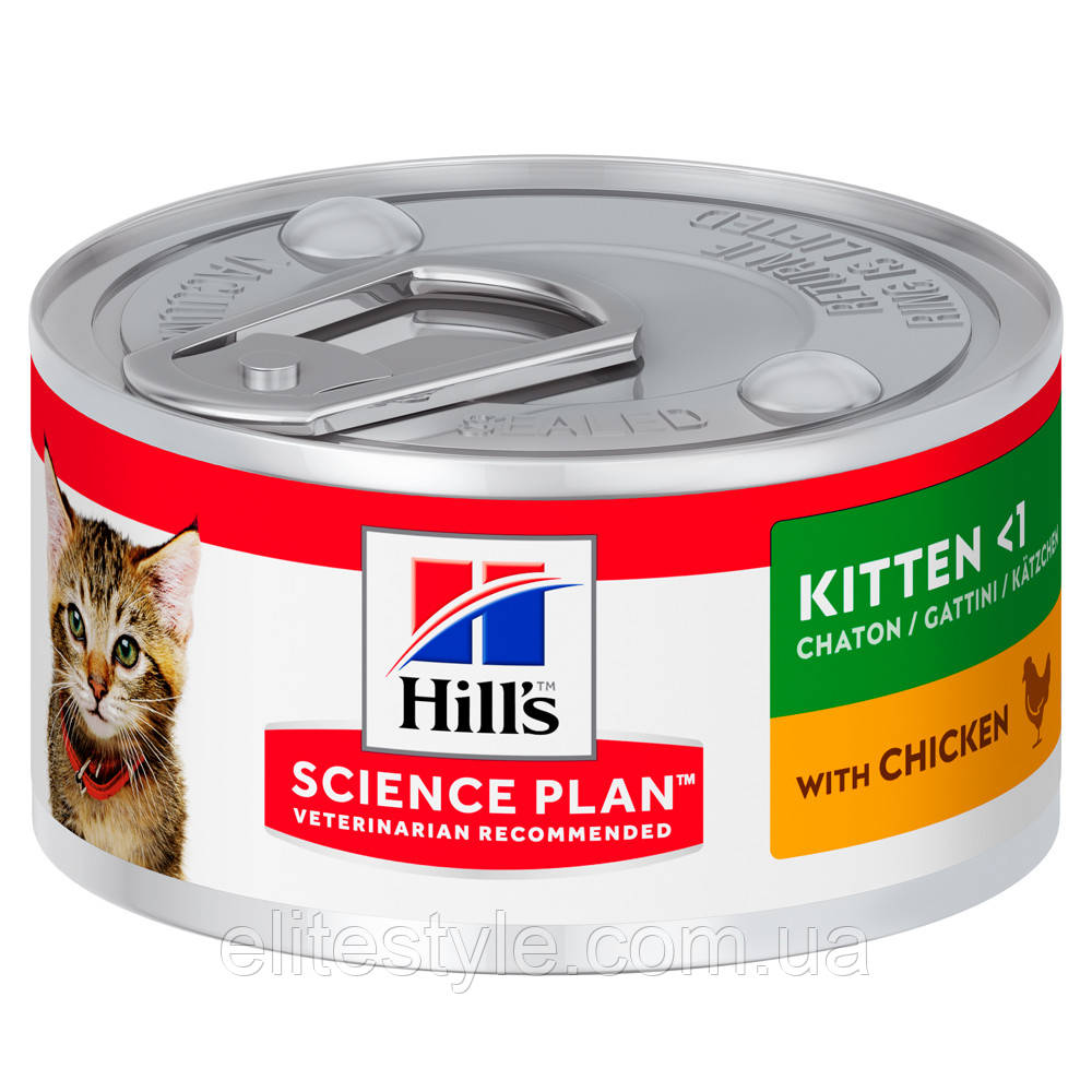 Hill's SCIENCE PLAN Kitten Вологий Корм для кошенят з куркою - 82 г