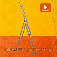 Алюминиевая трехсекционная универсальная лестница усиленная 3 х 13 ступеней