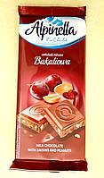 Шоколад Alpinella молочный с изюмом и арахисом 90 г, фото 1