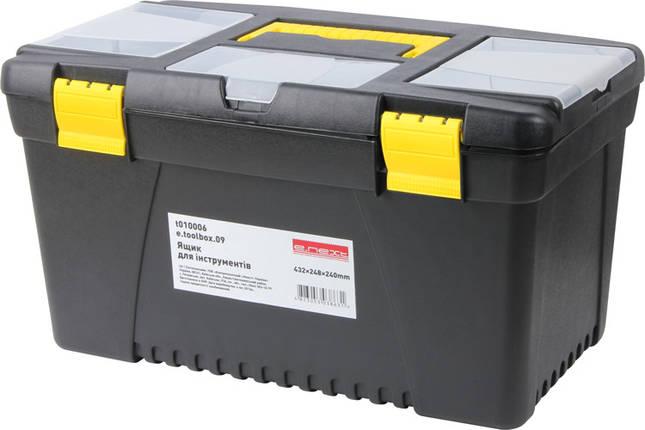 Ящик для інструментів, e.toolbox.09, 432х248х240мм, фото 2