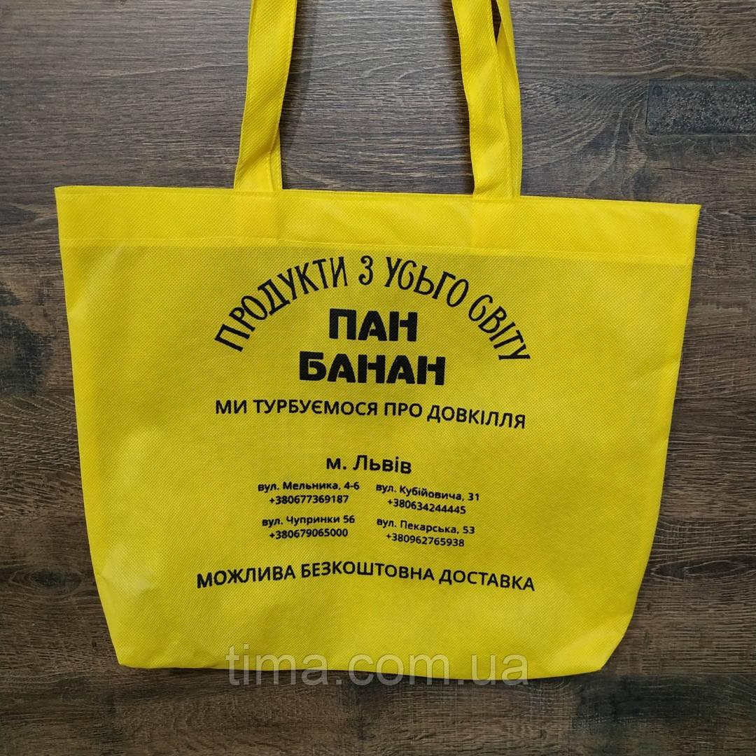 """Еко сумка """"ПАН БАНАН"""" 48х41"""