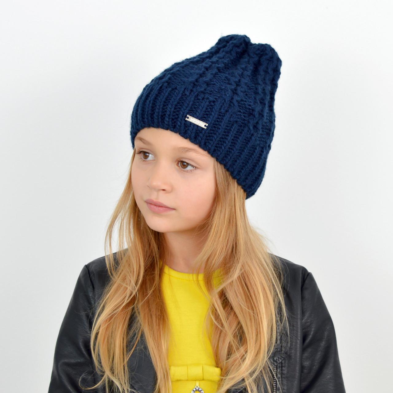 Детская вязаная шапка 3310 Синий