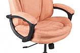 Офісне масажне крісло Barsky SOFT персиковий, фото 10