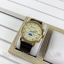 Guardo 06784 Brown-Gold