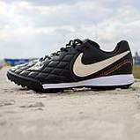 Сороконожки Nike Tiempo Legend VII Pro R10 TF (40-45), фото 2