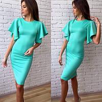Женское платье с красивыми рукавами