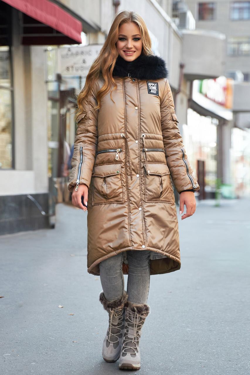 Куртка женская зимняя с капюшоном с мехом кофейного цвета