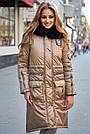 Куртка женская зимняя с капюшоном с мехом кофейного цвета, фото 3
