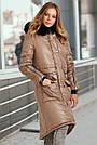 Куртка женская зимняя с капюшоном с мехом кофейного цвета, фото 4