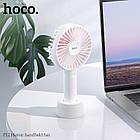 Портативний Вентилятор HOCO Heroic handheld fan F12, білий, фото 6