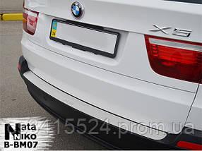 Накладка на бампер BMW X5 II (E70) 2007-2014