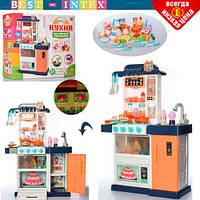 Игровой набор Кухня LIMO TOY WD-R34