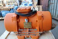 Взрывозащищенный вибратор ЭВВ-05-50