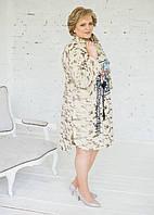 """Сукня трикотажне золотистого кольору з нашивками і тасьмою """"Камуфляж"""""""