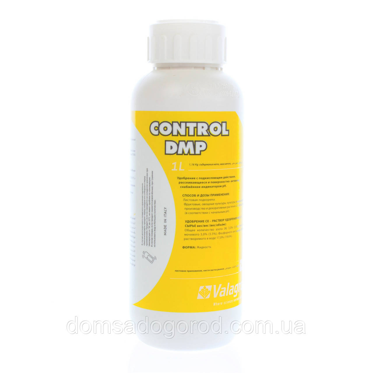 Регулятор кислотности Control DMP (Контроль ДМП) Valagro 1 л