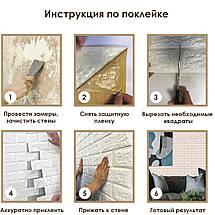 Декоративная стеновая 3Д панель самоклейка под кирпич коричневый 77*70 см 7 мм, фото 3