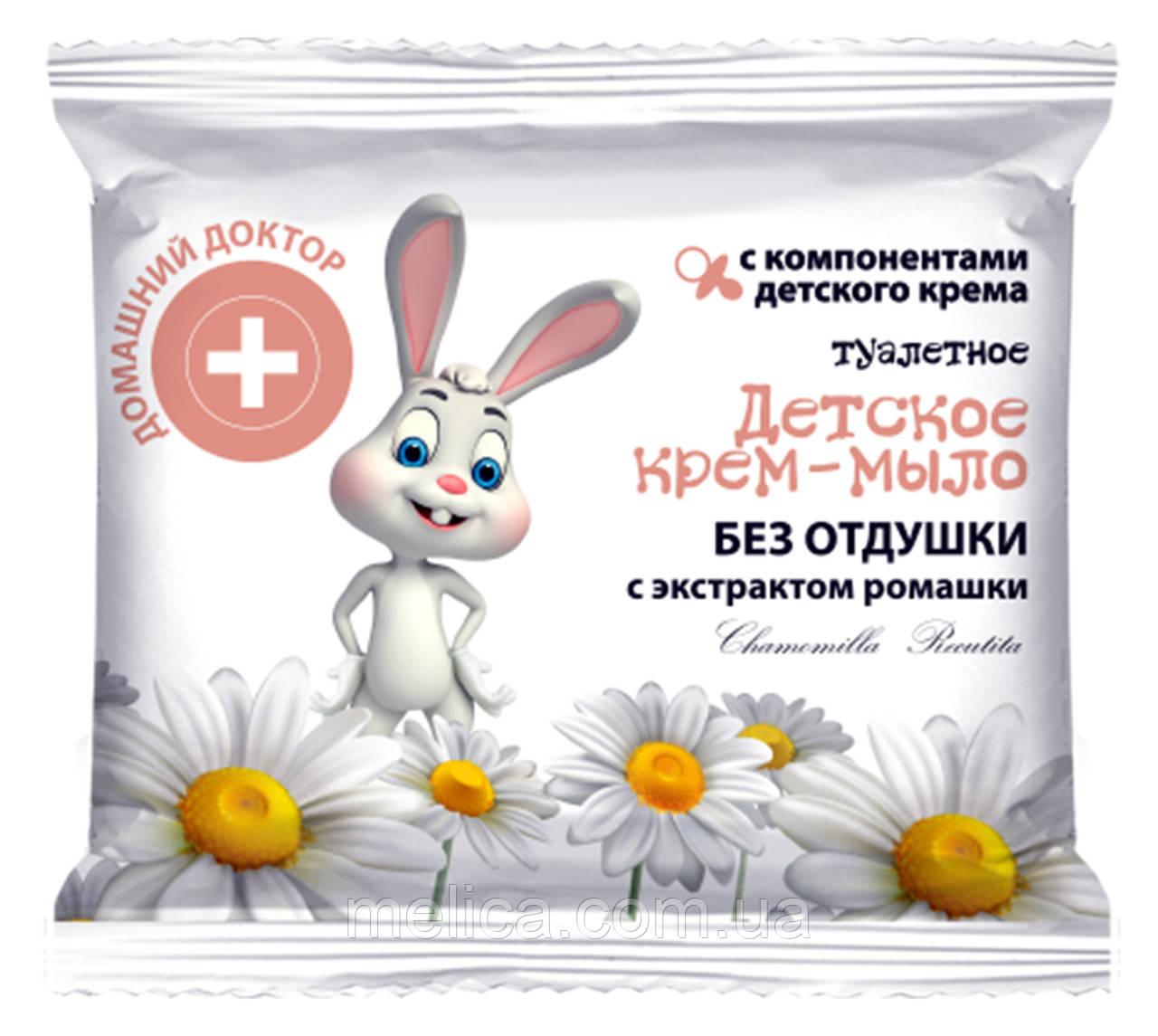 Детское крем-мыло Домашний Доктор с экстрактом ромашки без отдушки - 70 г.