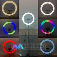 Кольцевая лампа 33 см RGB со штативом на 2м для телефона цветная селфи кольцо световое светодиодное led
