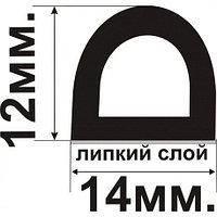 """Уплотнитель """"Sanok""""   гаражный 14*12 черный 40 м/бухта HTools, 35-038"""
