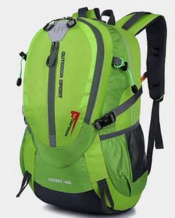 Рюкзак туристичний xs2586 зелений, 40 л