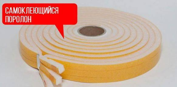 Ущільнювач поролоновий для дверей - 3 м HTools, 35-040