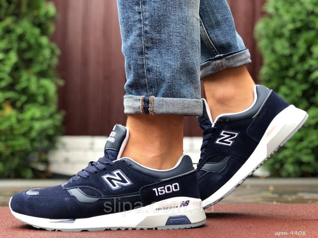 Мужские кожаные кроссовки New Balance 1500 тёмно синие на белой подошве