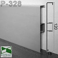Алюминиевый плинтус с увеличенным нахлёстом на пол, 120х18х3000мм. ARFEN, Турция.