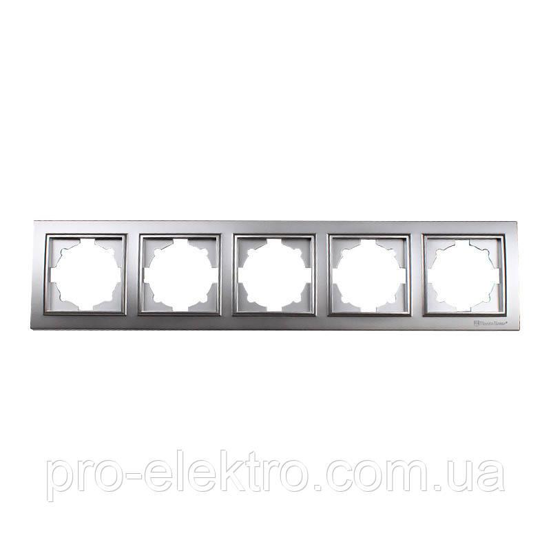 Рамка пятиместная (серебряный камень) EH-2204-ST
