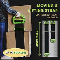 Такелажные ремни для переноски грузов, мебели, коробок,260кг