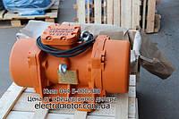 Взрывозащищенный вибратор ЭВВ-06-25