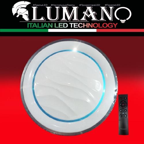 Светильник смарт LED с пультом 3 режима 3000-4000-6500K 80W CATANIA круг ТМ LUMANO (12 мес. гарантии)
