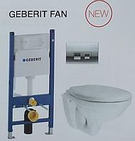 Інсталяційний модуль Geberit Fan в комплекті з обідковим унітазом з кришкою, 1685-030-300.115G
